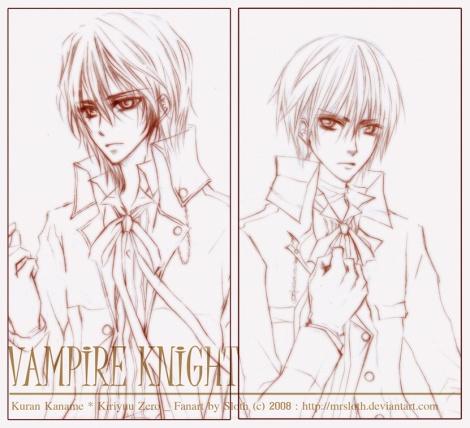 Vampire_Knight___Night_013_by_mrsloth