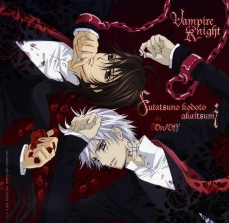 vampireknight69