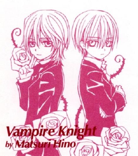 Vampire.Knight.full.485567